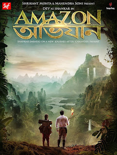Amazon Adventure 2017 Hindi Dubbed HDRip   720p   480p   Watch Online and Download
