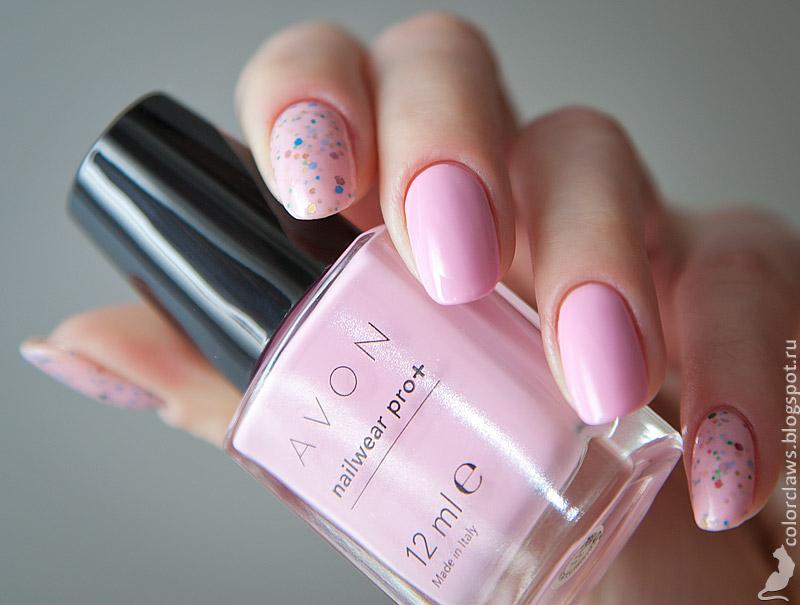 Pink Up Rainbow Walk Blue #05 + Avon Pink Creme