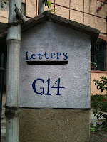 Image of a post box with the word 'Letters' and 'G14' illustrated on it
