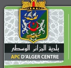 APC ALGER CENTRE 2012