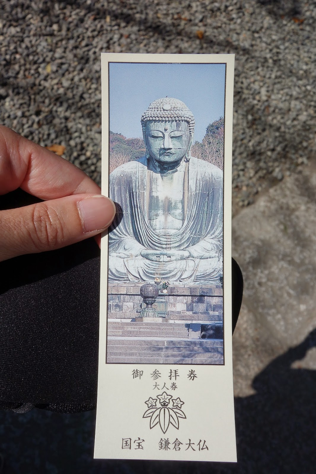 kamakura japan great buddha ticket