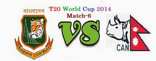 Bangladesh vs Nepal 6th T20 is on March 18.
