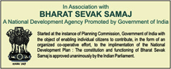 bharat sevak samaj Bharat sevak samaj (bss) is the national development agency sponsored by  the planning commission, government of india to ensure public co-operation for .