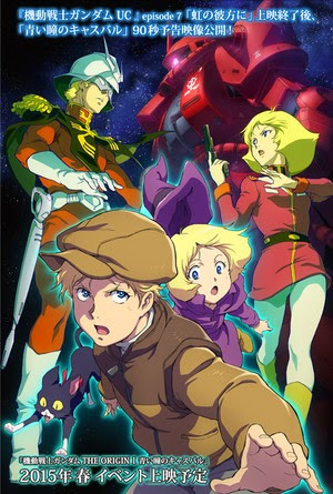 GUNDAM THE ORIGIN, STREAMING GRATUITO DEI PRIMI MINUTI DELL'ANIME PREQUEL DI MOBILE SUIT GUNDAM