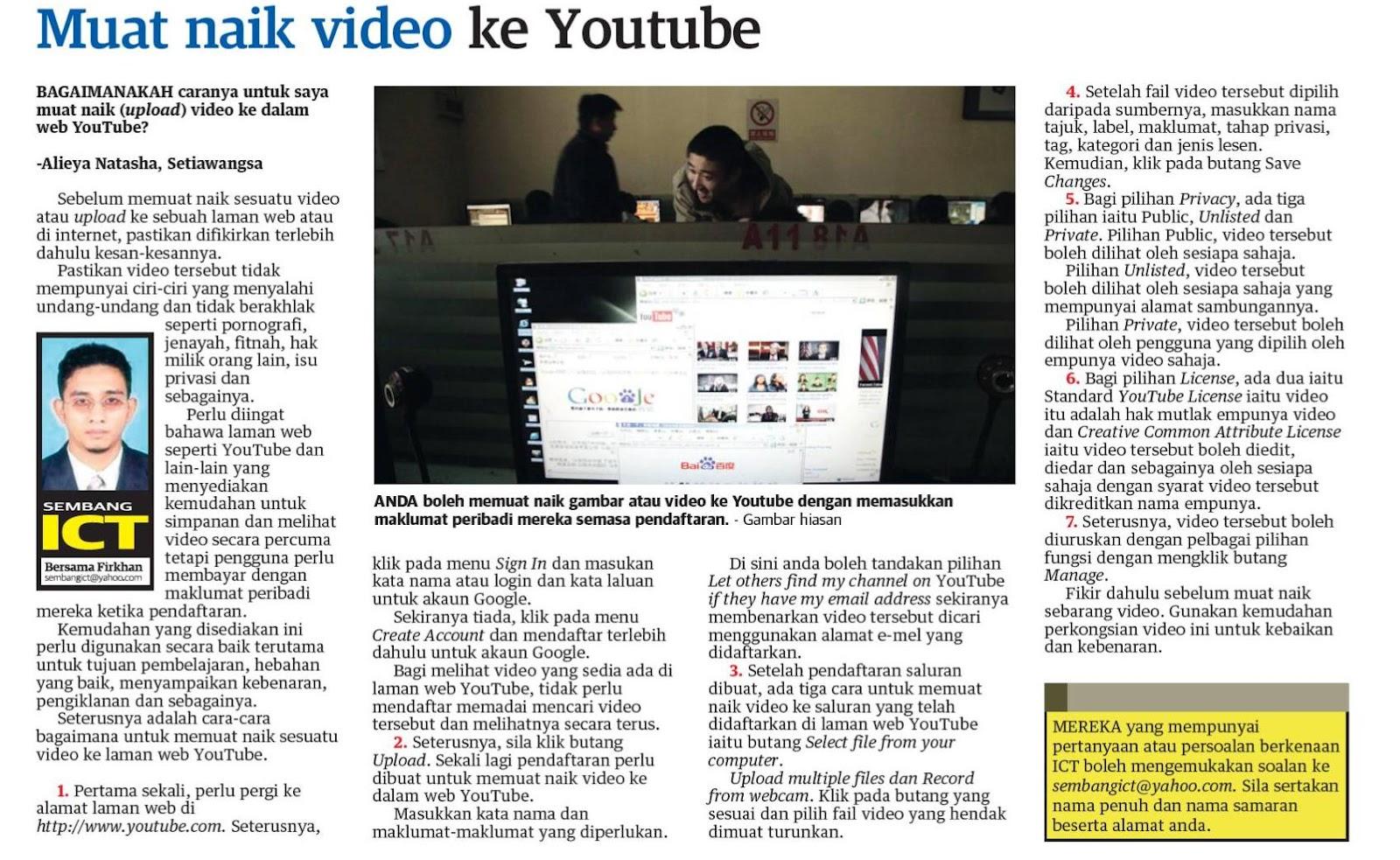 Adik adik mari kita belajar bagaimana muat naik video ke youtube ya bukan muat turun ni macam cikgu pulak da aku pun sebenarnya masih belum pernah