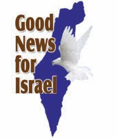 Good News For Israel