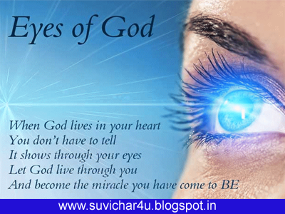 When God lives in your heart You dont have to tell. It shows through your eyes. Let God live through you and become the miracle you have come to be.