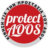 Κίνηση πολιτών για την προστασία του Αώου ποταμού