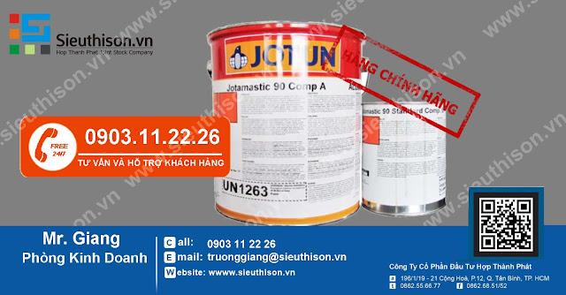 jotun penguard express сертификат качества