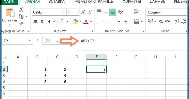 Как сделать ссылку формулы на ячейку