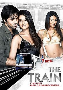 The Train (2007) Movie Poster