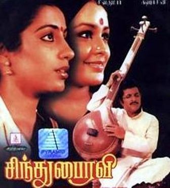 Watch Sindhu Bhairavi (1985) Tamil Movie Online