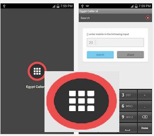 تطبيق مجاني يوفر لك دليل لأرقام الهواتف المصرية علي أندرويد EGYPT CALLER ID APK