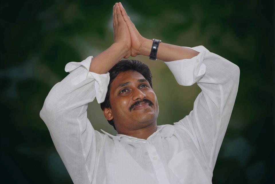 Jagan Songs Download Jagan Telugu MP3 Songs Telugu Songs