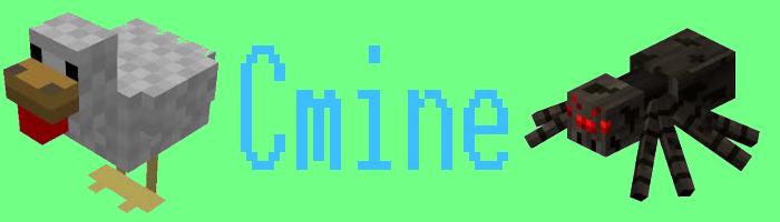 cmine/minecraft