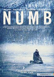 Numb.2015