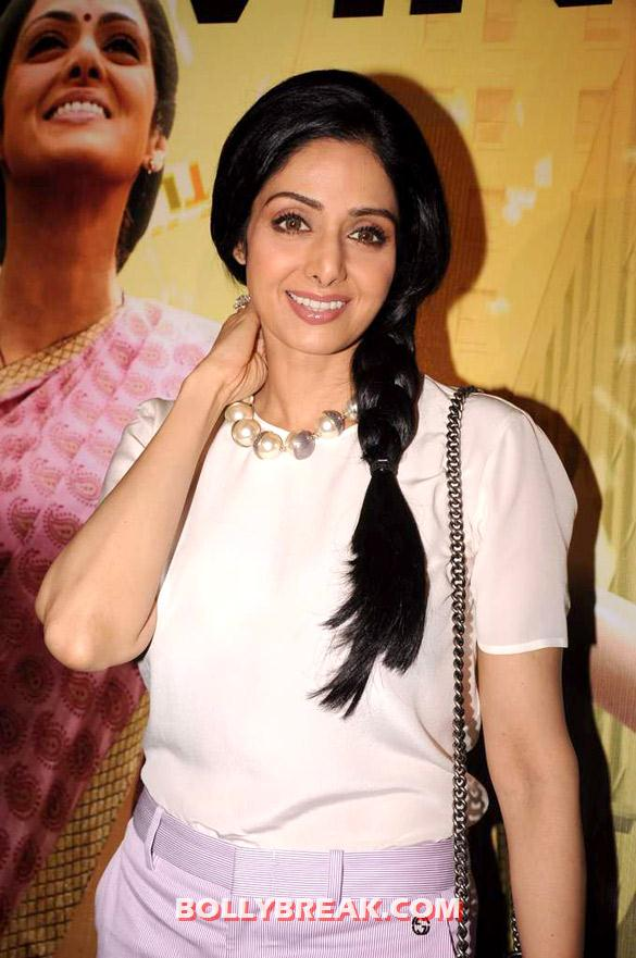 , Sridevi At First Look Launch Of 'english Vinglish'