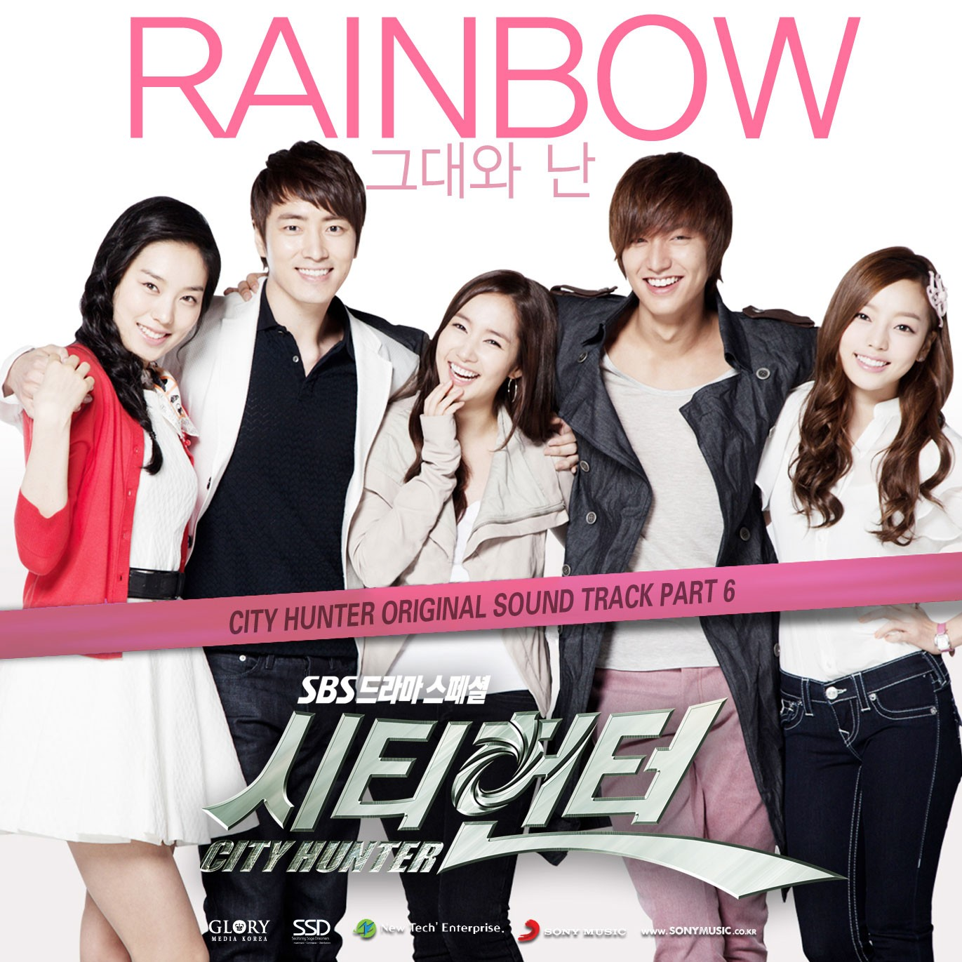 Download] City Hunter OST (시티헌터 OST) Part.6 - Rainbow