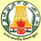 TNPSC Combined Civil Services Examination-Group II Recruitment for Non Interview post March-2014