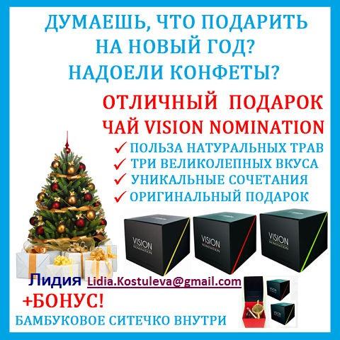 http://viplix.ru/