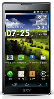 Gallery - Pantech - SKY Vega S5 - IM-A840S - South Korea