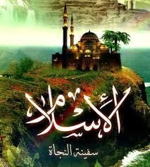 اشهر عارضة ازياء في العالم تدخل دين الاسلام و تروي قصتها بكامل التفاصيل !!!