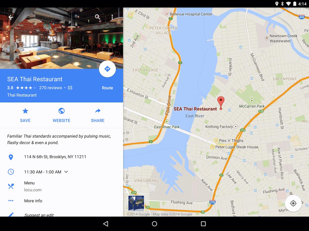 Программа гугл карты скачать