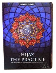 Hizaz the Practice