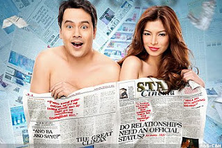 Unofficially Yours Hot The Pinoy Celebrity News