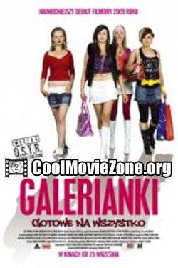 Mall Girls (2009)