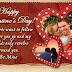 {Latest} Happy Valentines Day Quotes Wishes 2016 For Husband / Boyfriend