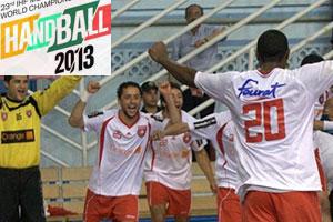 Handball france mont n gro en direct mondial 2013 live can 2013 al jazeera sport en direct - Diffusion coupe du monde handball ...