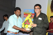 Ak Rao Pk Rao Audio launch photos gallery-thumbnail-13
