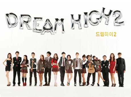 [KDrama] Dream High 2  Dream-high_2