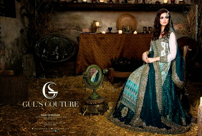 Gul's Style Designer Bridal Dress Collection 2014