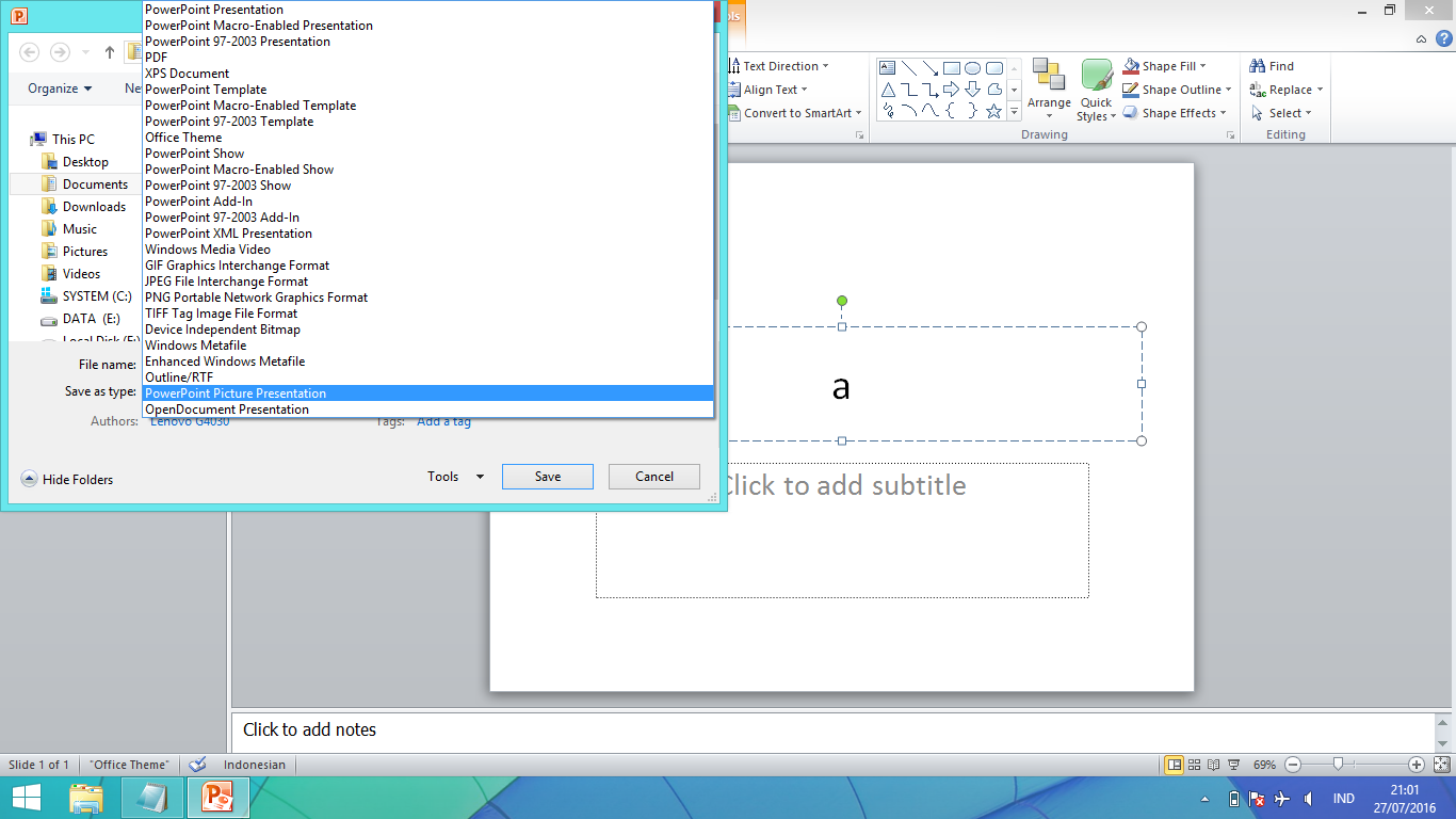 Объединение PDF-файлов 28