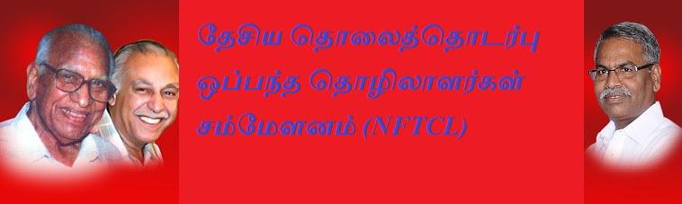 NATIONAL FEDERATION OF TELECOM CONTRACT LABOURERS-TAMILNADU