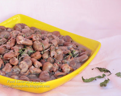 Egyptian Fava Bean Soup شوربة الفول النابت