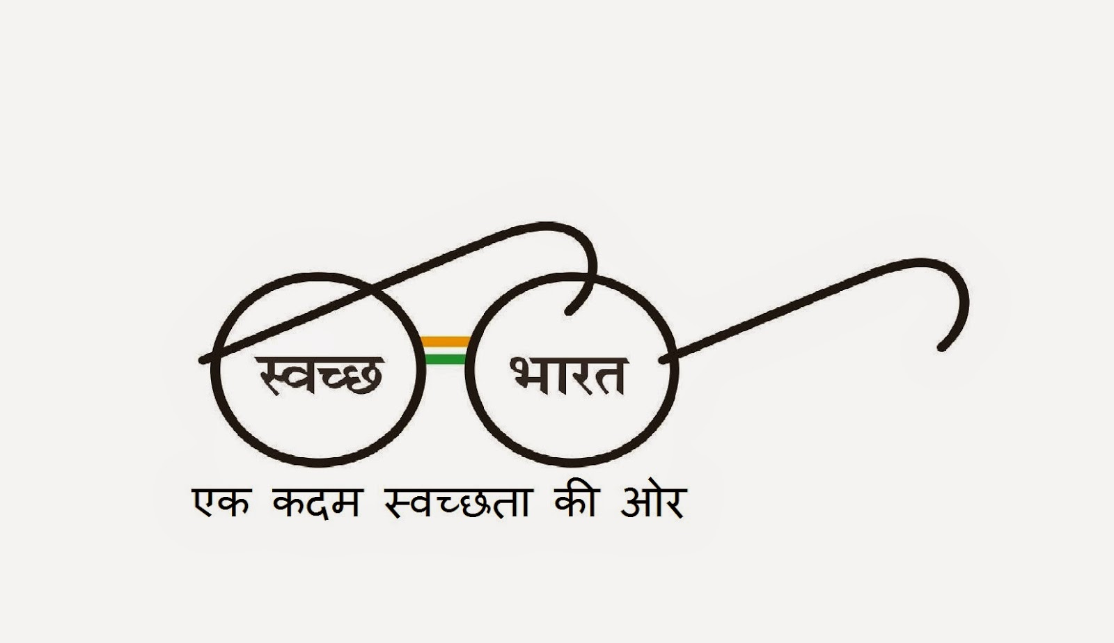 swachh bharat in addition the schools will organise film shows model activities on hygiene essay painting and other competitions role plays etc to reiterate the