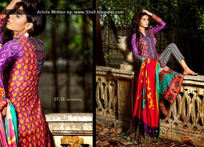 Zainab Chottani Winter 2014-2015 by Shariq Textiles