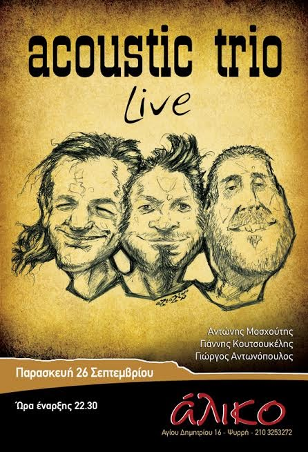 acoustic-trio-sto-aliko