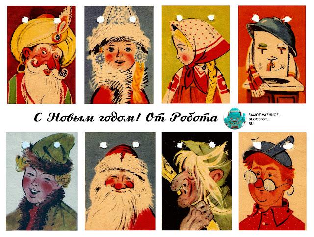 Гирлянда флажки СССР советские из детства старые распечатать скачать версия для печати скан