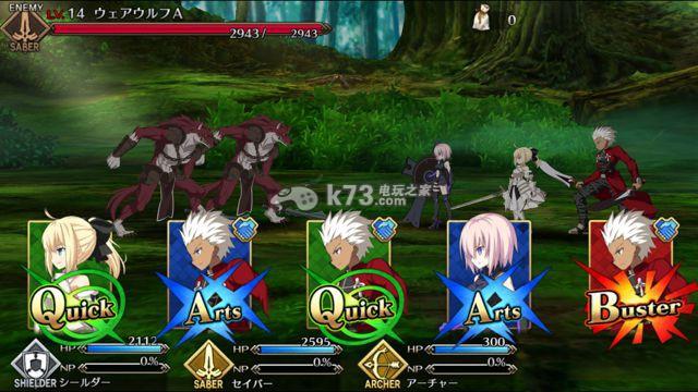 Fate Grand Order Apk Game
