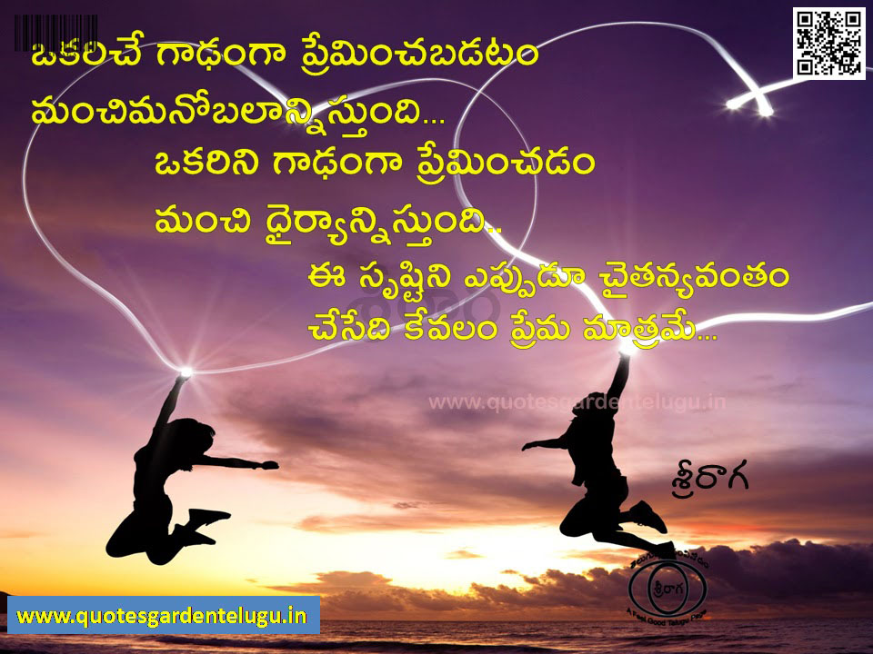 best telugu heart touching love quotes quotes garden