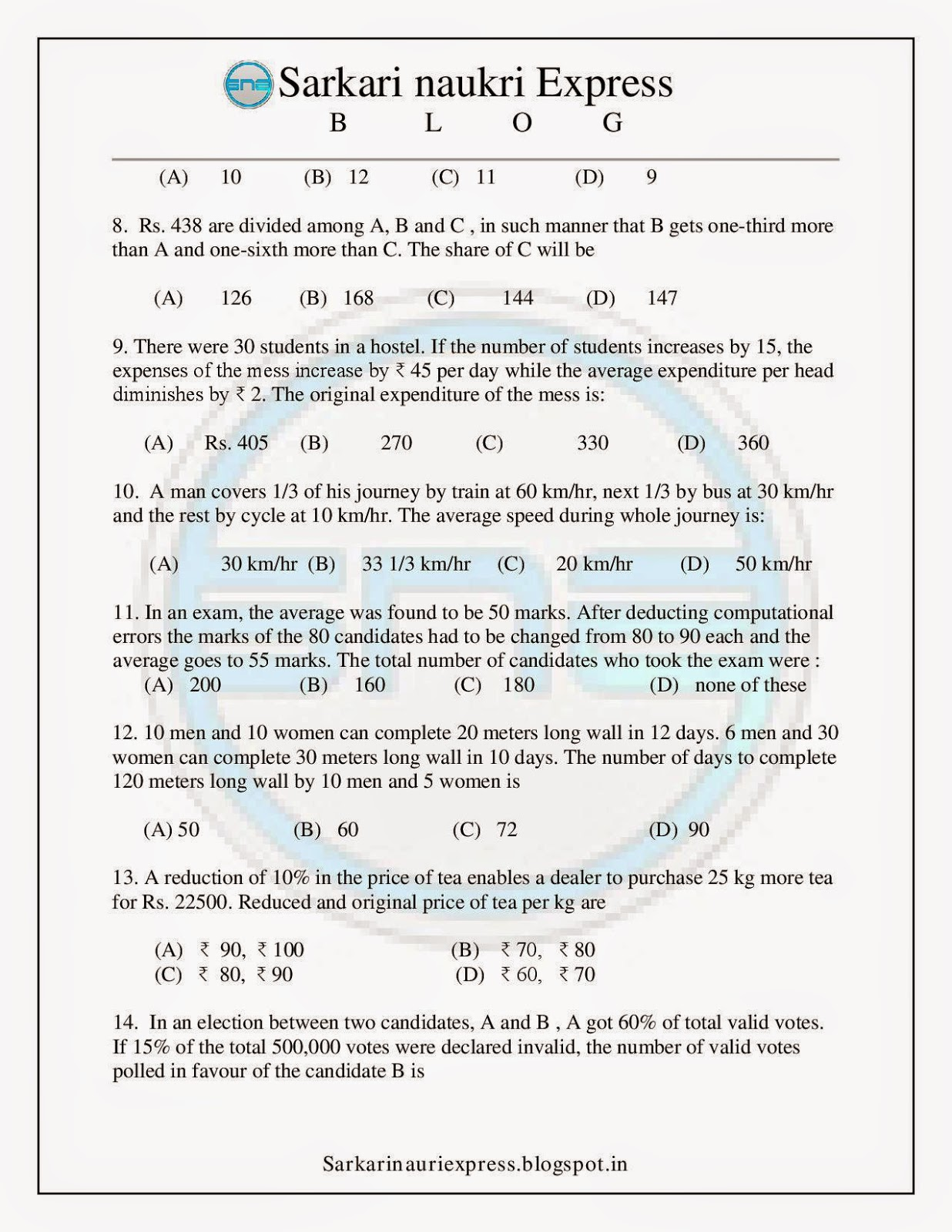 week7mock exam questions with answers Essay on week7mock exam questions with answersmock exam questions set 1 2012 exam question answer q1 marketing can be defined as an organization function and a set of process foe creating.