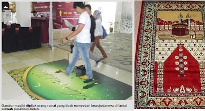 Memang Kurang Ajar Gambar Masjid Dipijak | Pihak Berkuasa Sila Ambil Perhatian Perkara Ini