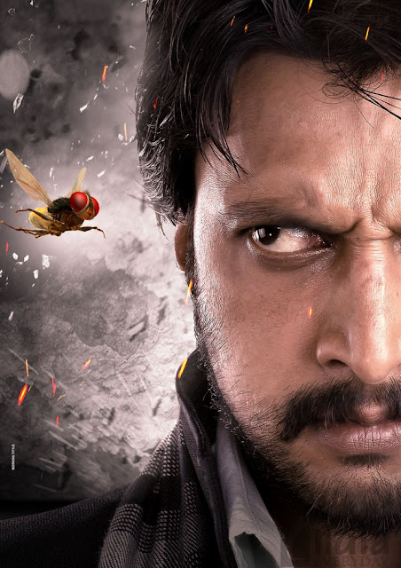 Eega @ Naan Ee Tamil Movie Review 3