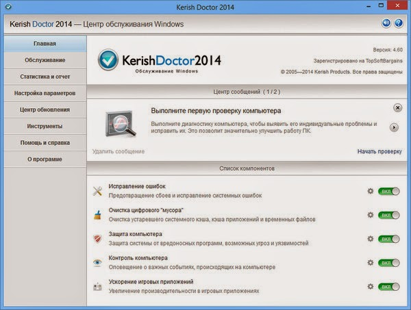 http://www.freesoftwarecrack.com/2014/12/kerish-doctor-full-crack-download.html