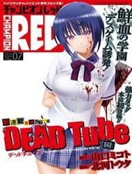 DEAD Tube