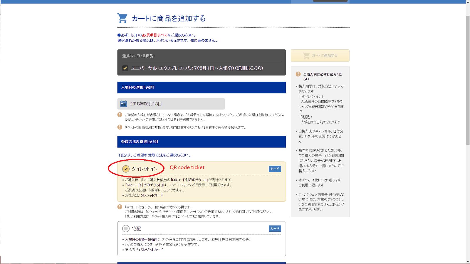 Donde La Oferta Me Lleve How To Buy USJ Universal Studios Japan - Us zip code alphanumeric